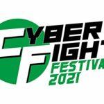 【プロレス】ノア、DDTなど4団体 6・6「サイバーファイト・フェスティバル2021」開催