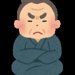 【ドラゴンゲート】ベテランレスラーがいい味出してる件!!!(`・ω・´)