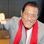 アントニオ猪木氏、78歳の誕生日に「最強の敵と今闘ってます」