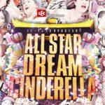 【朗報】武道館大会のポスターからハブられたスターライトキッド!新しいポスターにご満悦!【スターダム】