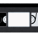 【テープが】普通に聞くけど一番繰り返してみた場面ってなに?【擦り切れるまで】