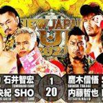 【新日本プロレス】8人タッグマッチ ケイオス vs L.I.J【3.7岡山・第4試合】
