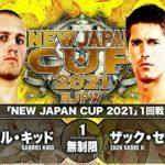 【新日本プロレス】NJC2021一回戦 ザック・セイバーjr. vs ゲイブリエル・キッド【3.7岡山・セミファイナル】