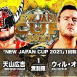 【新日本プロレス】NJC2021一回戦 ウィル・オスプレイ vs 天山広吉【3.7岡山・メインイベント】