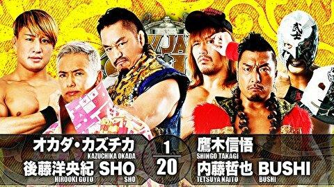 【新日本プロレス】6人タッグマッチ ケイオス vs L.I.J【3.9岡山・第4試合】