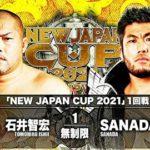 【新日本プロレス】NJC2021一回戦 石井智弘 vs SANADA【3.9岡山・メインイベント】