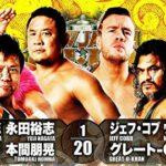 【新日本プロレス】6人タッグマッチ 新日本本隊 vs ジ・エンパイヤ【3.10京都・第2試合】