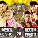 【新日本プロレス】6人タッグマッチ ケイオス vs L.I.J【3.10京都・第3試合】