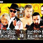 【新日本プロレス】8人タッグマッチ 新日本本隊 vs BULLET CLUB【3.11愛媛・第4試合】