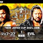 【新日本プロレス】NJC2021二回戦 ジェフ・コブ vs EVIL【3.11愛媛・メインイベント】