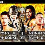 【新日本プロレス】6人タッグマッチ 鈴木軍 vs ジ・エンパイヤ【3.13愛知・第2試合】