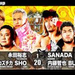 【新日本プロレス】6人タッグマッチ 新日本本隊&ケイオス vs L.I.J【3.13愛知・第3試合】