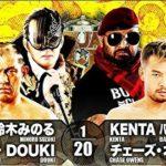 【新日本プロレス】6人タッグマッチ 鈴木軍 vs BULLET CLUB【3.14兵庫・第2試合】