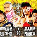 【新日本プロレス】6人タッグマッチ ケイオス vs L.I.J【3.14兵庫・第3試合】