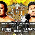 【新日本プロレス】NJC2021二回戦 永田裕志 vs SANADA①【3.14兵庫・セミファイナル】