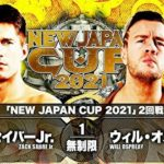 【新日本プロレス】NJC2021二回戦 ザック・セイバーjr. vs ウィル・オスプレイ①【3.14兵庫・メインイベント】