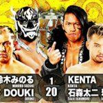 【新日本プロレス】6人タッグマッチ 鈴木軍 vs BULLET CLUB【3.15後楽園・第1試合】