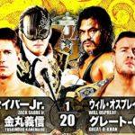 【新日本プロレス】6人タッグマッチ 鈴木軍 vs ジ・エンパイヤ【3.15後楽園・第2試合】