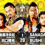 【新日本プロレス】6人タッグマッチ ケイオス vs L.I.J【3.15後楽園・第3試合】