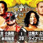 【新日本プロレス】6人タッグマッチ 第三世代 vs ヤングライオン【3.16後楽園・第1試合】