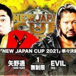 【新日本プロレス】NJC2021二回戦 矢野通 vs EVIL①【3.16後楽園・セミファイナル】