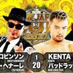 【新日本プロレス】タッグマッチ 新日本本隊 vs BULLET CLUB【3.18静岡・第3試合】