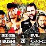 【新日本プロレス】タッグマッチ L.I.J vs BULLET CLUB【3.18静岡・第4試合】