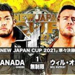 【新日本プロレス】NJC2021準々決勝 SANADA vs ウィル・オスプレイ①【3.18静岡・メインイベント】