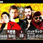 【新日本プロレス】6人タッグマッチ ケイオス vs BULLET CLUB【3.20仙台・第2試合】