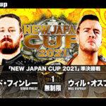【新日本プロレス】NJC2021準決勝 デビッド・フィンレー vs ウィル・オスプレイ①【3.20仙台・セミファイナル】