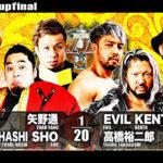 【新日本プロレス】6人タッグマッチ ケイオス vs BULLET CLUB【3.21仙台・第3試合】