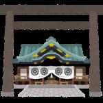 327-yasukuni
