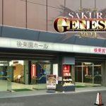 【新日本プロレス】めっちゃ楽しみ! 本日いよいよIWGP世界ヘビー級王座の新ベルトがお披露目