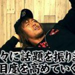 【新日本プロレス】プロレスファンにとって一番贅沢な時間をユナパイが提供してますね