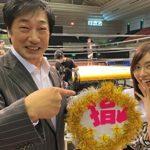 【プロレス記事】松井珠理奈 ついにレスラー転身か? SKE48卒業後は「プロレス団体を見に行きたい!」