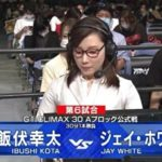 【新日本プロレス】みんな元井ちゃん好きなんだな。お抱えでレギュラーにした方がいいんじゃないか