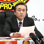 【新日本プロレス】飯伏勝利で2冠統一へ!菅林会長は「IWGP世界ヘビー級王座」新設を明言