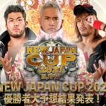 """【新日本プロレス】『NEW JAPAN CUP 2021』優勝予想アンケート1位は""""あの選手""""!!"""