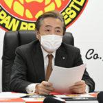 【悲報】新日本プロレスさん、もう滅茶苦茶【前の社長やっぱ有能やったな】