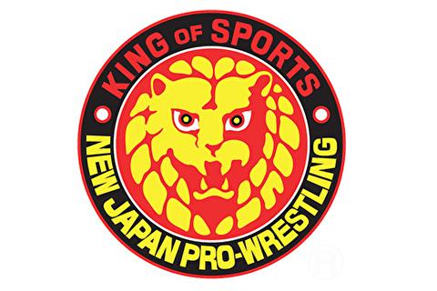 【新日本プロレス】 2020年7月に新しいベルトの商標登録を取っていたことが判明!