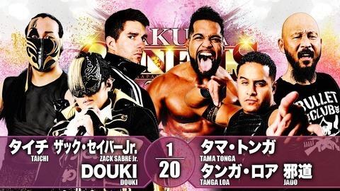 【新日本プロレス】6人タッグマッチ 鈴木軍 vs BULLET CLUB【4.4両国・第1試合】