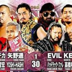 【新日本プロレス】10人タッグマッチ ケイオス vs BULLET CLUB【4.4両国・第2試合】