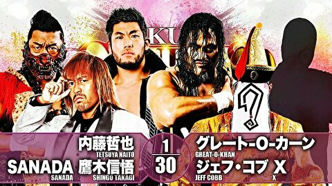 【新日本プロレス】6人タッグマッチ L.I.J vs ジ・エンパイア【4.4両国・第3試合】