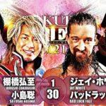 【新日本プロレス】タッグマッチ 新日本本隊 vs BULLET CLUB【4.4両国・第4試合】