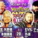 【新日本プロレス】6人タッグマッチ 新日本本隊 vs BULLET CLUB【4.19後楽園・第1試合】