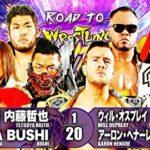 【新日本プロレス】8人タッグマッチ L.I.J vs ユナイテッド・エンパイア【4.19後楽園・第2試合】