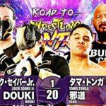 【新日本プロレス】6人タッグマッチ 鈴木軍 vs BULLET CLUB【4.20後楽園・第2試合】