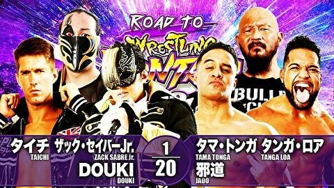 【新日本プロレス】6人タッグマッチ 鈴木軍 vs BULLET CLUB【4.26広島・第2試合】