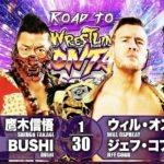 【新日本プロレス】タッグマッチ 鷹木信悟 & BUSHI vs ウィル・オスプレイ & ジェフ・コブ【4.26広島・第4試合】