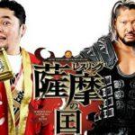 【新日本プロレス】KOPW2021争奪戦 矢野通 vs EVIL①【4.28鹿児島・セミファイナル】